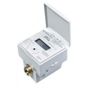 Diehl HYDRUS Ultrasonic Water Meter (Cold) :: DN15